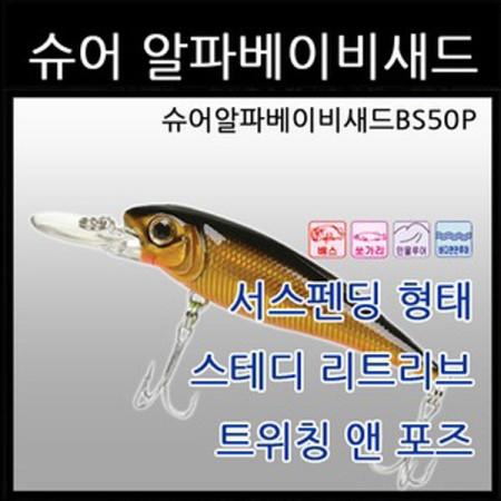 미끼/떡밥/루어