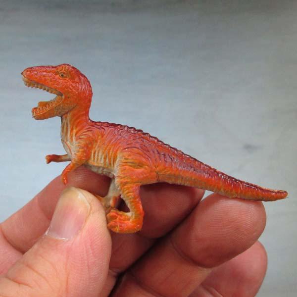 공룡/동물