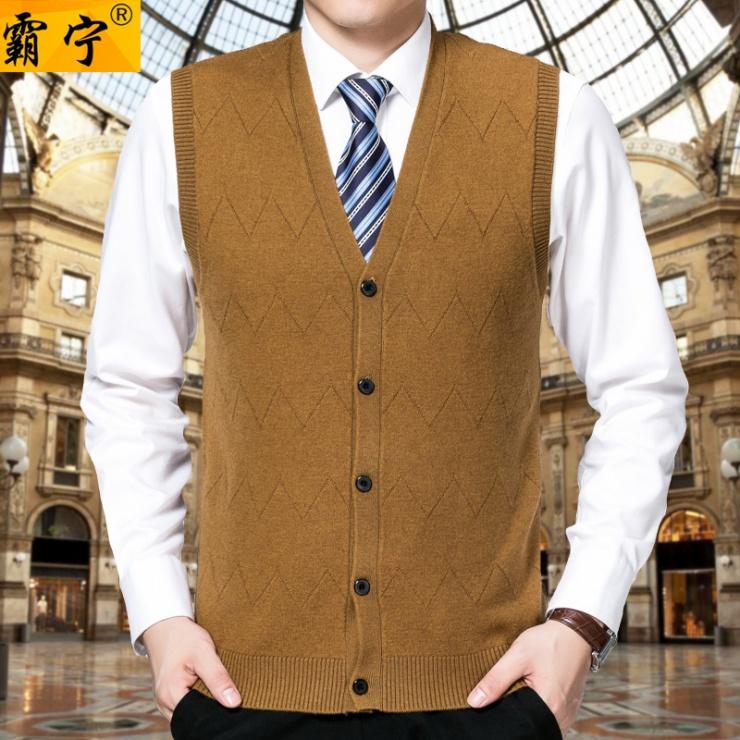 남성 상의 베스트 damsel was only the meeting of fashion men vest sweater arti - 네이버쇼핑
