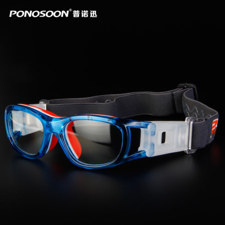 kids sports glasses 2017