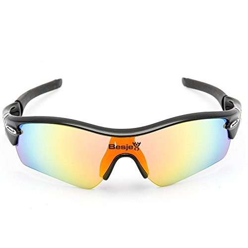 sports sunglasses 2017