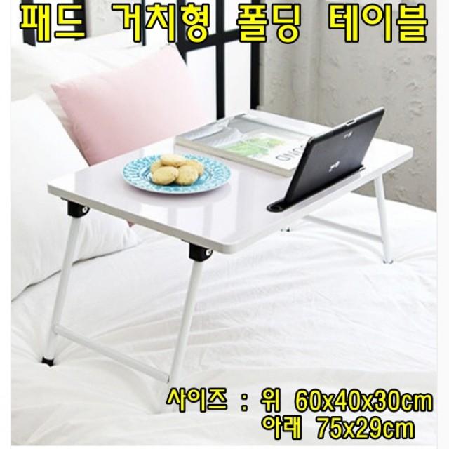 책상/테이블