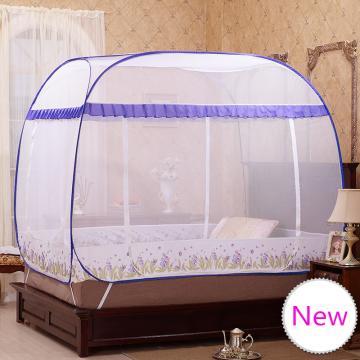 엔톤몰 Folding Portable Mosquito Nets For Quadrate Mosquito Net for Double Bed Mosquito Net Lace B - 네이버쇼핑